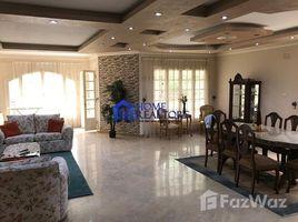 Cairo Furnished Apartment For Rent In Maadi Sarayat 3 卧室 房产 租