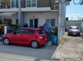 3 Bedrooms Townhouse for sale in Bang Chan, Bangkok Patagonia Ramintra - Safari
