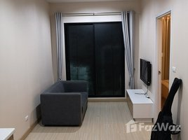1 Bedroom Condo for sale in Talat Khwan, Nonthaburi The Privacy Rewadee