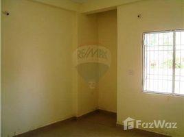 Madhya Pradesh Bhopal Arvind Vihar 3 卧室 住宅 售