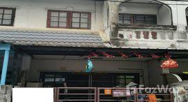Available Units at Sue Trong Village Sai Mai