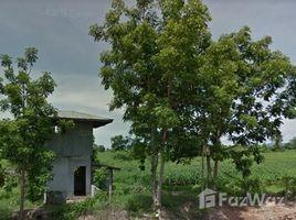 N/A Land for sale in Den Yai, Chai Nat 23 Rai Land For Sale in Chai Nat