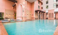 Photos 2 of the Communal Pool at Aguston Sukhumvit 22