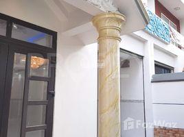 5 Bedrooms House for sale in An Lac A, Ho Chi Minh City Siêu phẩm 7x20m cách Aeon Bình Tân 700m