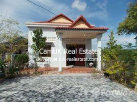 2 chambres Maison a vendre à Svay Dankum, Siem Reap Other-KH-25609