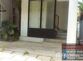 Studio Apartment for rent in Svay Dankum, Siem Reap Other-KH-77259