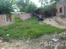 N/A Land for sale in Svay Dankum, Siem Reap Other-KH-85092