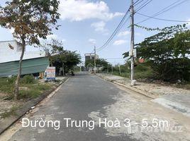 峴港市 Hoa Quy Bán đất đường 5.5m Trung Hoà 3 - Khu TĐC Bá Tùng 2Ty400 N/A 土地 售