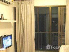 Studio Condo for sale in Bang Na, Bangkok Ideo Mix Sukhumvit 103