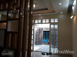3 Bedrooms House for sale in Xuan Thoi Dong, Ho Chi Minh City Nhà 5.2x17m 1 tấm - Gần chợ NS - Hóc Môn + TTHPT Bà Điểm