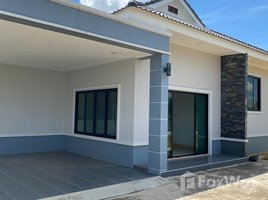 3 Bedrooms House for sale in Hua Ro, Phitsanulok Laongdaw Green Ville