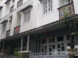 4 Bedrooms House for sale in Ward 16, Ho Chi Minh City BÁN NHÀ XÂY MỚI, SỔ HỒNG RIÊNG, TRUNG TÂM P16, Q8