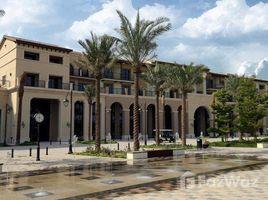 迪拜 Madinat Badr Qamar 11 3 卧室 住宅 售