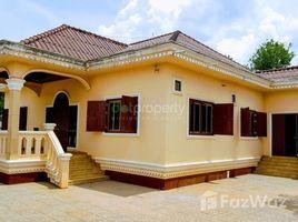 7 Bedrooms House for sale in , Vientiane 7 Bedroom House for sale in Xaisawang, Vientiane