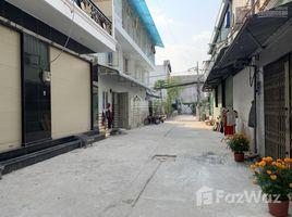 Studio House for sale in Binh Tri Dong A, Ho Chi Minh City Bán gần nhà hẻm 7m đường Hương Lộ 2