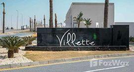 Available Units at Villette