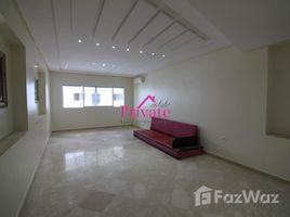 3 غرف النوم شقة للإيجار في NA (Charf), Tanger - Tétouan Location Appartement 120 m² QUARTIER WILAYA Tanger Ref: LA488