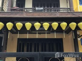 廣南省 Cam Pho Chủ định cư nước ngoài nên cần bán gấp căn nhà tại phố cổ Hội An. LH: +66 (0) 2 508 8780 开间 别墅 售