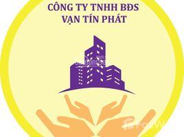 3 Phòng ngủ Nhà mặt tiền bán ở Cầu Kho, TP.Hồ Chí Minh Bán nhà hẻm 6m Nguyễn Cảnh Chân, DT 4.2x6m (25m2), giá 3.95 tỷ TL