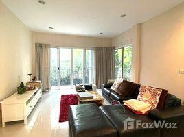 2 Bedrooms House for sale in Saphan Sung, Bangkok Bangkok Boulevard Rama 9 Srinakarin