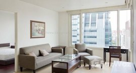 Available Units at Manhattan Chidlom
