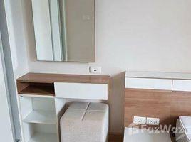 1 Bedroom Condo for rent in Din Daeng, Bangkok Emerald Residence Ratchada