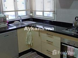 3 غرف النوم شقة للبيع في , Rabat-Salé-Zemmour-Zaer Vente Appartement Temara Harhoura REF 883