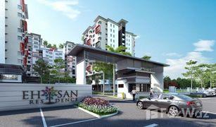 4 Bedrooms Condo for sale in Dengkil, Selangor Ehsan Residence, Sepang