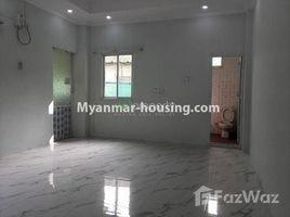 Myebon, ရခိုင်ပြည်နယ် 9 Bedroom House for rent in Dagon, Rakhine တွင် 9 အိပ်ခန်းများ အိမ် ငှားရန်အတွက်