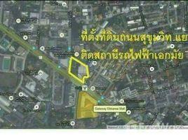 N/A Land for sale in Phra Khanong, Bangkok 4 Rai Land Plot
