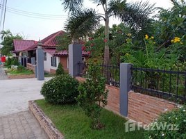 3 Bedrooms Property for sale in Tha Thong, Sukhothai House And Land For Sale