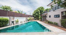 Available Units at Andaman Tropical Pool Villas