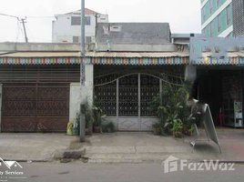 N/A Property for sale in Boeng Reang, Phnom Penh Land for Sale with house in Daun Penh