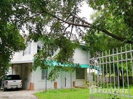 4 Bedrooms House for sale in Nai Mueang, Khon Kaen 2-Storey House for Sale in Soi Prachasamoson 17