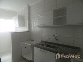 недвижимость, 3 спальни на продажу в Fernando De Noronha, Риу-Гранди-ду-Норти Jardim Europa