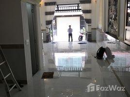 Studio House for sale in Hiep Binh Chanh, Ho Chi Minh City Bán căn nhà phố p. Linh Đông, Thủ Đức, 1 trệt 2 lầu. Đường ô tô 7m, giá 5 tỷ 550