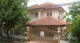 Available Units at Baan Su Chaya