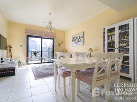 2 Bedrooms Apartment for sale in Yansoon, Dubai Yansoon 5