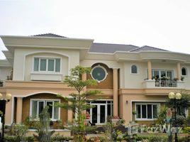 呵叻府 Nai Mueang Luxury House in Mueang Nakhon Ratchasima 4 卧室 屋 售