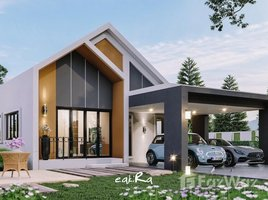 2 Bedrooms House for sale in Nong Ko, Khon Kaen Kitchaya Home