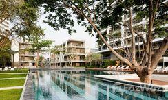 Photos 2 of the Communal Pool at Baan San Kraam
