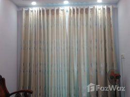 慶和省 Tan Lap House in Center of Nhatrang City for Sale 3 卧室 屋 售