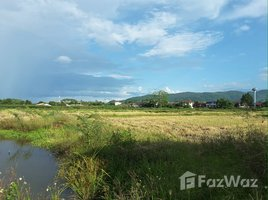 清莱 Tha Sai 31 Rai Land For Sale Near Central Chiang Rai N/A 土地 售
