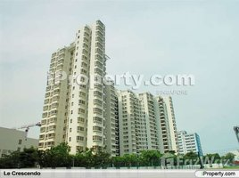 2 Bedrooms Apartment for rent in Macpherson, Central Region 233 PAYA LEBAR ROAD