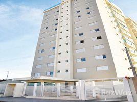 3 Quartos Apartamento à venda em Itanhaém, São Paulo Centro