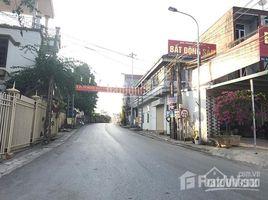 河內市 Phu Man Bán đất thôn Cổ Rùa, xã Phú Mãn, Quốc Oai 3,5tr/m2 N/A 土地 售