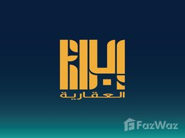Giza Northern Expansions Dara Gardens N/A 土地 售