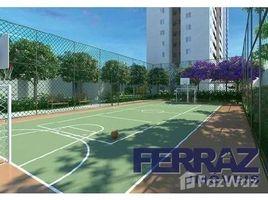 北里奥格兰德州 (北大河州) Fernando De Noronha Jardim Imperador 2 卧室 住宅 售