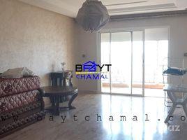 Tanger Tetouan Na Tetouan Al Azhar Appartement haut standing avec vue imprenable sur Méditerranée 2 卧室 住宅 售