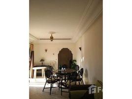 Marrakech Tensift Al Haouz Na Annakhil Appartement 2 chambres - Palmeraie 2 卧室 住宅 售